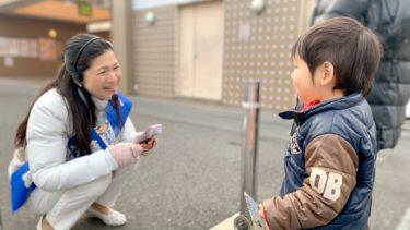 20200214駅頭@子どもの国駅