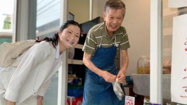 青葉台の老舗 鴨清さんと再会の喜び!(2020.07.28)