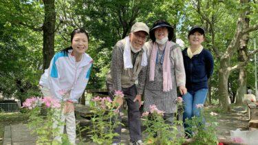 花と公園が紡ぐ地域の絆を大切に(2021.05.24)